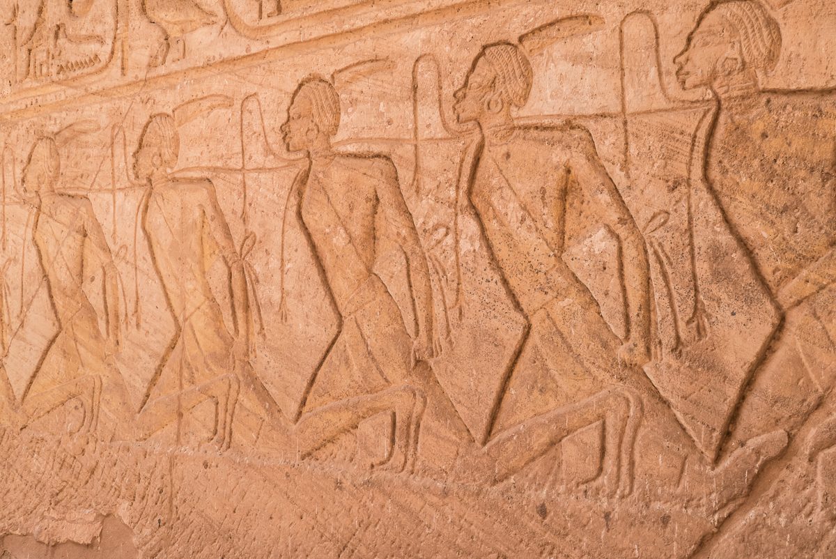 Relief carving of Nubian slaves